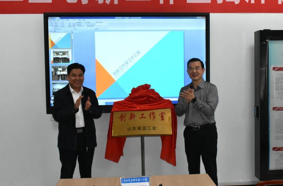 """張寶民""""齊魯工匠創新工作室""""在泉興水泥公司揭牌"""